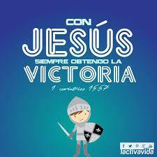 Resultado de imagen para dios me da la victoria