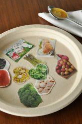 Preschool Plants, Animals & the Earth Activities: Healthy Food Hunt