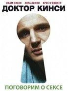 Лучшие фильмы с Лиамом Нисоном на Вокруг ТВ