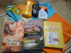 Η φίλη μας Αναστασία Παπαϊγνατίου μας έστειλε την δική της φωτογραφία από την παραλία της Καβάλας! Αντηλιακά και βιβλία για όλες τις ηλικίες και όλα τα γούστα! :-)