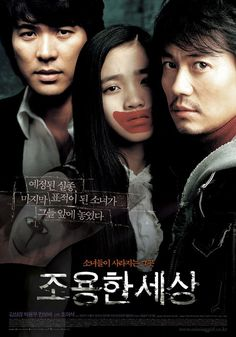 The World of Silence 2006 full Movie HD Free Download DVDrip
