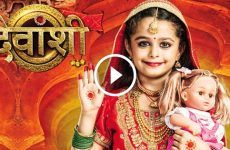 Video watch online Naagin Episode 19 aired on 10th December 2016 of Colors Tv drama serial Naagin complete Full Episodes by COLORSTV. Watch Naagin 10th December 2016 Online. Telecast Date: December 10th, 2016 Episode Number: 19 Distributed by: Colors TV – COLORS Official Website COLORS.IN/Voot.COM All Rights Reserved. Naagin 10th December 2016