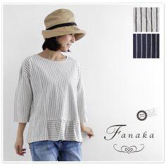 【Fanaka ファナカ】ストライプ 柄 裾 切替 ブラウス(71-2091-107)