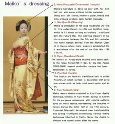 Description of a Maiko ensemble from the Kyoto Museum of Traditional Crafts http://okiya.tumblr.com/post/30942694362/description-of-a-maiko-ensemble-from-the-kyoto
