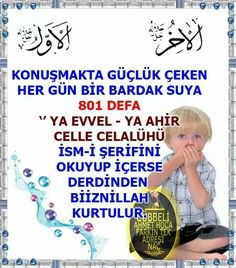 This Pin was discovered by Gül Islam Quran, Allah, Cool Words, Prayers, Parenting, Student, Quotes, Life, Religion