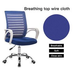 Ergonomic Mesh Adjustable Ergonomic Swivel Computer Office Desk C #affilink Mesh Chair, Mesh Office Chair, Office Desk, Computer Desk Chair, Kitchen Shower, Black Desk, Wall Mounted Shelves, Metal Chairs, Swivel Chair