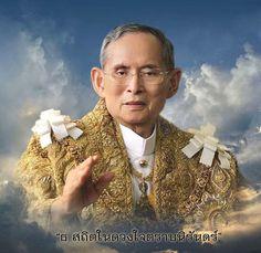 คิดถึงพ่อหลวง King Phumipol, King Rama 9, King Of Kings, King Queen, King Thailand, Bhumibol Adulyadej, Great King, Families, Inspiration