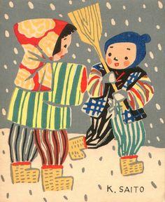 children & snow - k.saito