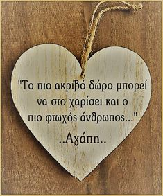 Dearest present by poorest people : Love Soul Quotes, Happy Quotes, Feeling Loved Quotes, Love Is Everything, Love Truths, Greek Words, Special Quotes, Words Worth, Greek Quotes