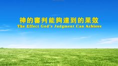 """Salvation Meaning 