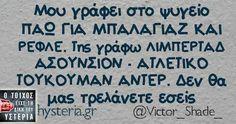 #Victor_Shade_