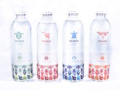 One of my favorite projects to do.  In Maori storytelling, Takaroa (talk-a-ro-a) is the known as the god of the sea. Water is seen as the foundation of all life. Takaroa water bottles are made from...