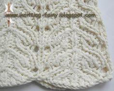 Örgü Dantel Modelleri: KAZAK ÖRNEĞİ Knitting Machine Patterns, Lana, Crochet Hats, Knitting Tutorials, Cardigans, Sweater, Sacks, Amigurumi, Tejidos