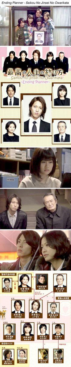 Saikou No Jinsei No Owarikata ~Ending Planner~ Jdrama 2012 / 10 episodes / Yamashita Tomohisa / Eikura Nana / Maed Atsuko / Chinen Yuri