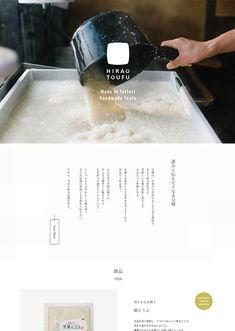 平尾とうふ店 Web Design, Graph Design, Website Design Layout, Web Layout, Page Design, Layout Design, Flat Design, Editorial Design Magazine, Restaurant Website Design