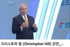 크리스토퍼 힐 (Christopher Hill) 강연_  #광복70주년기념, #KBS미래포럼 , #ChristopherHill , #크리스토퍼힐 , #KoreaFuture , #Korea , #KBS , #한국방송, #USA  2015.8.25.(Tue) https://youtu.be/S6h8FQB458A