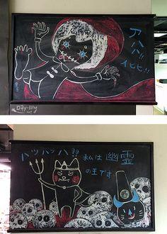 黑板粉筆畫  #illustration #daylilyart #插畫 #玳力力