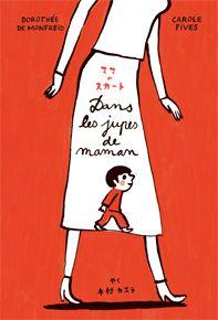 illustration Dorothée de Monfreid