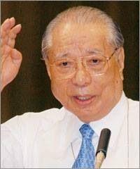 Sensei Ikeda