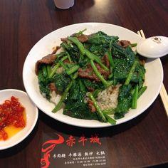 牛肉蓋飯(Gyudon) (Beef N Rice)