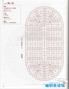 Diagram oval doily No 16