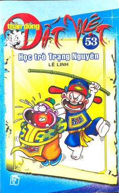 Image result for thần đồng đất việt logo