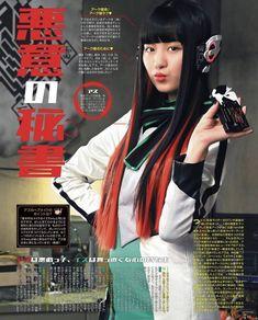 Kamen Rider Ex Aid, Kamen Rider Series, Hormones The Series, Zero One, Hero World, Power Rangers, Avengers, Interview, Singer