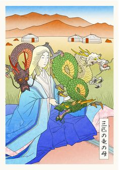 """Artist Seki brilliantly reimagines Game of Thrones as classic Japanese art. Mother of Dragons — """"Danaerys wears traditional Heian-period royal clothing and is seated on the Mongolian Steppes, a fitting analogy for the Dothraki Sea, far from Westeros. Game Of Thrones Artwork, Game Of Thrones Fans, Japanese Woodcut, My Champion, Dragon Games, Tinta China, Art Japonais, Mother Of Dragons, Japan Art"""
