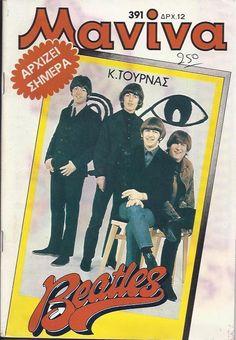 BEATLES - VERY RARE - GREEK - MANINA Magazine - 1979 - No.391   eBay