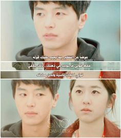 195 Best Arabic quotes with translation images Arabic Quotes With Translation, Korean Drama Quotes, Free To Use Images, Most Beautiful Images, Winter's Tale, Drama Movies, Movie Quotes, High Quality Images, Kdrama