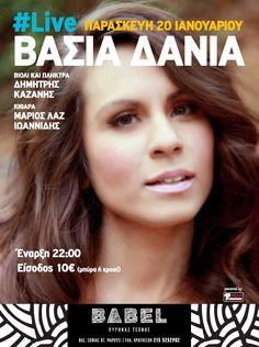 Την Παρασκευή 20 Ιανουαρίου, επιστρέφουμε για τρίτη φορά στη BABEL Πυρήνας Τέχνης με αγαπημένα τραγούδια του εγχώριου και διεθνούς ρεπερτορίου...