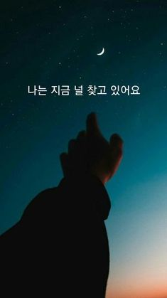 don't wanna cry (울고 싶지 않아) - seventeen #seventeen #세븐틴 #kpop wallpaper | lockscreen | svt | lyrics | song