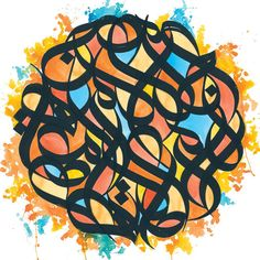 All the Beauty in This Whole Life by Brother Ali on Apple Music
