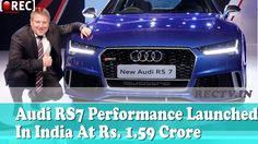 Audi RS7 Performance Launched In India At Rs  1 59 Crore || Latest automobile news updates