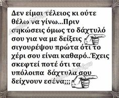 Greek Quotes, Wise Quotes, Words Quotes, Sayings, True Stories, Affirmations, Meant To Be, Wisdom, Messages