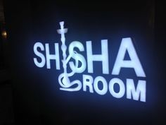 New Review on #ReviewNaija  Shisharoom, Lekki - My cousin was visiting and had suggested we visit Shisharoom Lekki. If you've been reading my reviews on RN you'd know I'm more of a bar/lounge person vs. a club person. So I agreed that we'd stop by Shisharoom yesterday, which happened to be a Friday night. First of all,...  - http://www.reviewnaija.com/reviews/shisharoom-lekki/   Drop a comment, rate and share please. :)