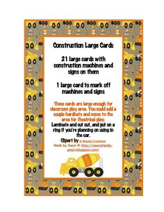 Construction Machines Large Cards ~ Preschool Printables