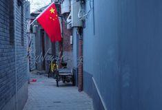 Ταξίδι στο Πεκίνο · Travel to Beijing China · Beijing Hutong