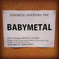 ◆APOCRYPHA - Y (APOCALYPSE WEB イベント) 2014年7月21日 TSUTAYA O-EAST 16:00開演