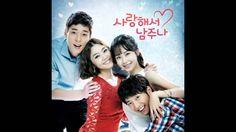 페이지 (Page) - 한사람 (One Person) [A Little Love Never Hurts OST]