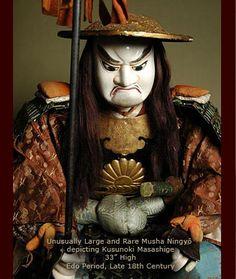 Musha Ningyo Archives - Antique Japanese Dolls