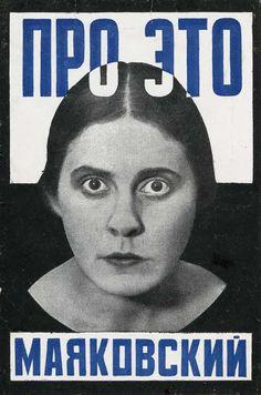 Le constructiviste russe, une conception graphique au · Lomography