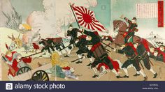 Download this stock image: Yoshu Chikanobu - Our Army Crushes the Manchu Army at Asan - G7YR7A from Alamy's library of millions of high resolution stock photos, illustrations and vectors.
