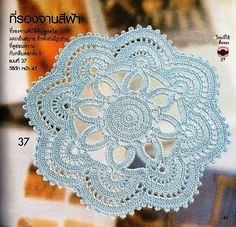 charted doily or coaster