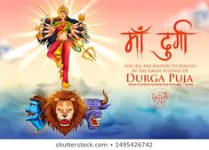 illustration of Goddess in Happy Durga Puja Subh Navratri Indian religious header banner background with text in Hindi meaning Mother Durga Durga Puja Greetings, Happy Durga Puja, Maa Durga Image, Durga Maa, Indian Goddess, Kali Goddess, Diwali Vector, Kali Hindu, Navratri Festival