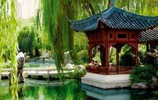 The perfect place to relax! Chinese Garden of Friendship #MBFWA