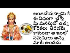 Vedic Mantras, Hindu Mantras, Happy Independence Day Quotes, Ayurveda Books, Hindu Vedas, Kundalini Meditation, Bhakti Song, Sanskrit Mantra, Hindu Rituals