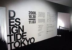 Wall Design of Exhib
