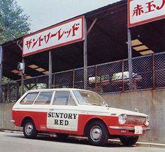 初代カローラのサントリーウイスキーの営業車
