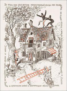 Astrid Lindgren. Pippi Longstocking. Illustrator E. Dvoskina, 1993. Artistic Visions, Pippi Longstocking, Home Tattoo, Black And White Illustration, Sketchbook Inspiration, Illustrations And Posters, Children's Book Illustration, Conte, Love Art
